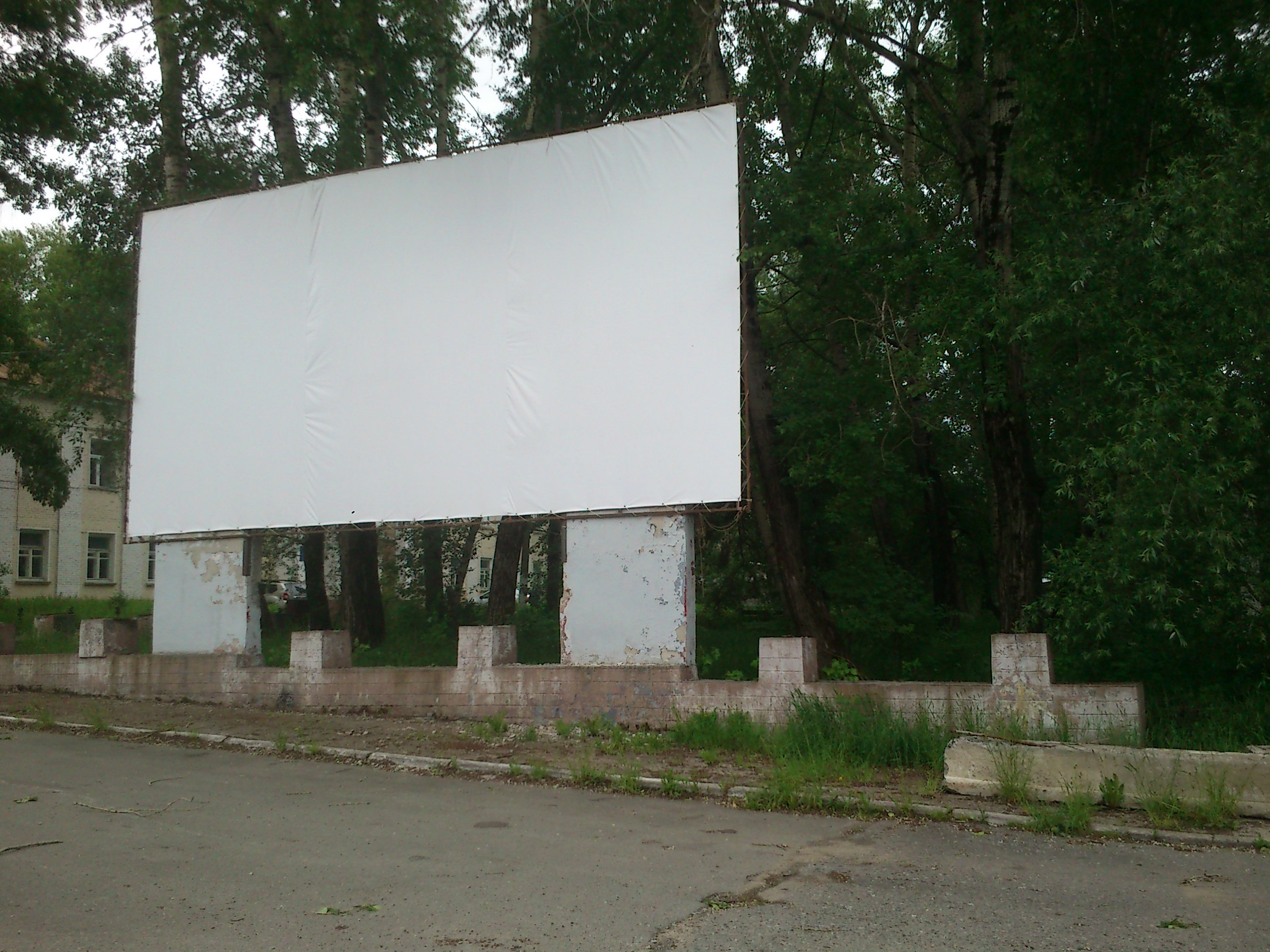 Сшивание рекламного баннера в Березниках